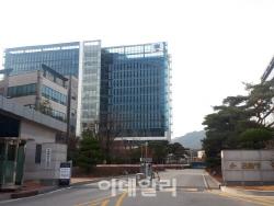 檢, 아들에게 시험문제 빼돌린 서울과기대 교수 기소