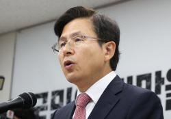 '민생대장정' 끝낸 황교안, '경제대전환' 들고 반쪽 복귀