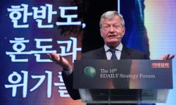 """[ESF10th]""""투키디데스 함정 빠진 G2…한국, 미·중에 할 말은 하라"""""""
