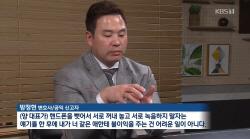 """""""한국형 마피아"""" 느꼈던 변호사, 양현석 추가 제보"""