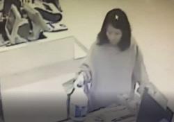 """궁금한이야기Y, 대학 친구 """"고유정, 구김살 없는 여대생인 줄"""""""