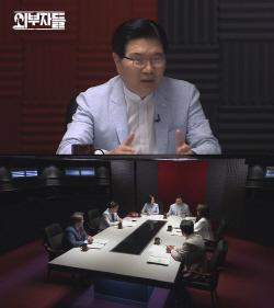 """홍문종 """"한국당 의원들, 대부분 정신적 이중 당적자"""""""