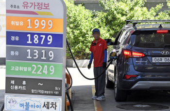 국내 휘발유 가격 2주 연속하락