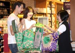[포토]신세계百, 친환경 쇼핑 문화 조성에 가속화 낸다