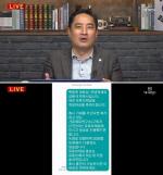 """""""백종원 우파라서""""..강용석, 백종원 섭외 실패 이유"""