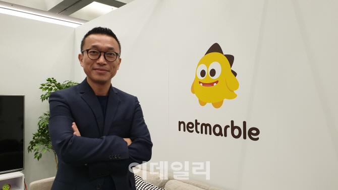"""""""기획기간 2년…어디서도 볼 수 없는 BTS 콘텐츠 'BTS월드'에 담았다"""""""