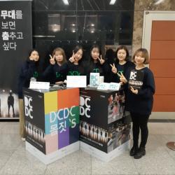 대구시립무용단, 대학생 서포터즈 2기 모집