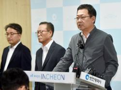 """`붉은 수돗물` 사과한 박남춘 인천시장 """"수도관서 이물질 떨어져"""""""
