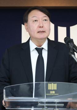 文정부 집권 2기 검찰 수장 '칼잡이' 윤석열 과제는