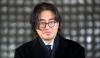 김치·와인 일감몰아 총수일가 배불려…공정위, 태광 총수 이호진 고발