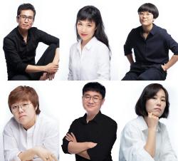 예술위 '아르코 파트너'에 박순호·이기쁨 등 6인 선정