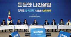 통계청 '경기 정점' 언제인지 못 정했다…경기오판 부담 컸나(상보)