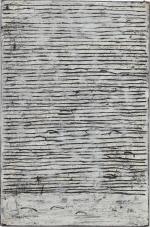 [e갤러리] 공개한 일기, 합판에 박히다…데이비드 퀸 '명상 47'