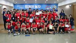 한공회, '2019 여름방학 어린이 회계캠프' 개최
