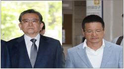 별장 성접대 등 뇌물 ''김학의 사건'' 다음달 법적 공방 본격화
