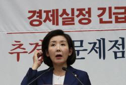 윤석열·김현준 인사청문회, 한국당 국회 복귀 촉매제 될까?