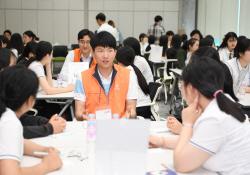 한화투자증권, 특성화고 학생 맞춤형 취업멘토링 실시