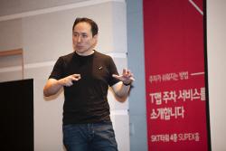 뜨거워진 주차장..SK텔레콤, 'T맵 주차' 출격