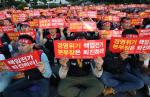 """""""올해만 9명 과로사"""" 집배원 노조, 다음달 파업 방침"""