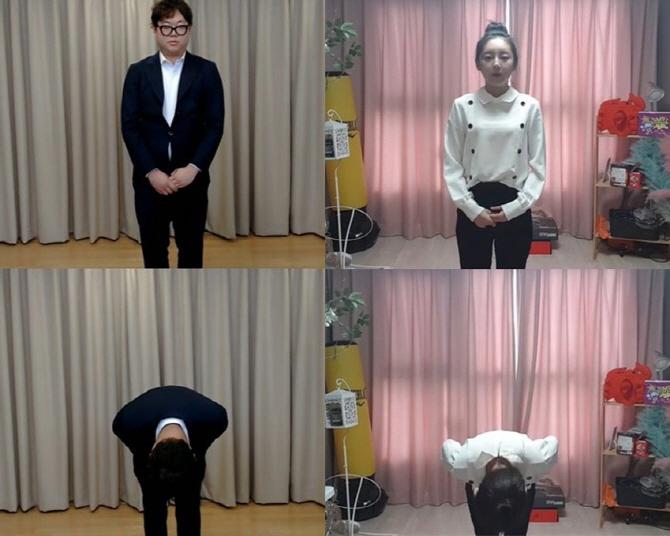 """외질혜 """"썩은 정신상태""""·감스트 """"멘탈 터져""""...사과 영상 공개"""