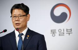 """김연철 """"대북 쌀지원..최소 1270억원 소요"""""""