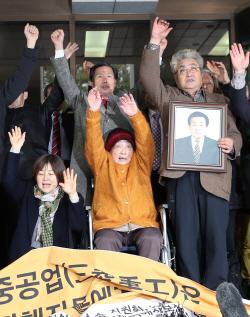 """정부, '장고' 끝에 강제징용 해법 제시…日 """"해결책 안 돼'"""