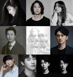 김주원·마이클 리·이자람 '도리안 그레이의 초상' 캐스팅