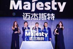 금호타이어,  중국 신규 브랜드 런칭 및 신제품 설명회 개최
