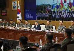 [전문]정경두 국방장관, 北 목선 경계실패 대국민 사과
