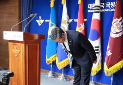 """국방장관, 北목선 경계 실패 사과…""""은폐 행위 엄정 조치""""(종합)"""