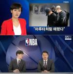 김주하 '식은땀'·조현일 '코피'…이 악문 생방송 '아찔'
