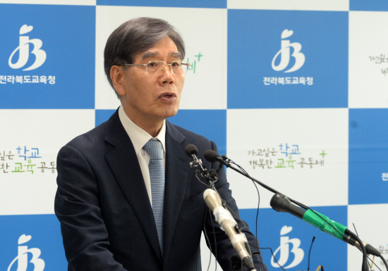 """상산고 자사고 지정 취소…학교측 """"맞서 싸울 것"""" 배수진(종합)"""