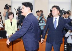 정치개혁 특별위원회 전체회의