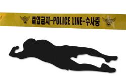 """부산역 투신 70대 일본인…""""추징금51억·출국 정지"""""""