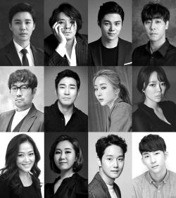 '카라마조프가의 형제들' 재해석…뮤지컬 '블루레인'