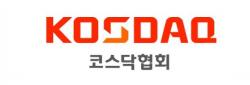 코스닥協, 29일 창립 20주년 기념식 개최