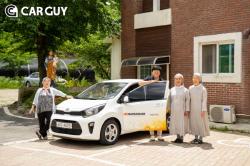 한국타이어, 차량지원사업 기관 대상 안전운전 교육 실시