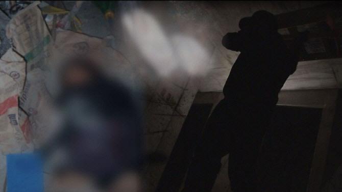 """'영동생 여고생 살인사건' 충북경찰 """"우리도 뼈아픈 기억"""""""