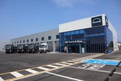 만트럭코리아, 광주 서비스센터 오픈..호남권 서비스 강화