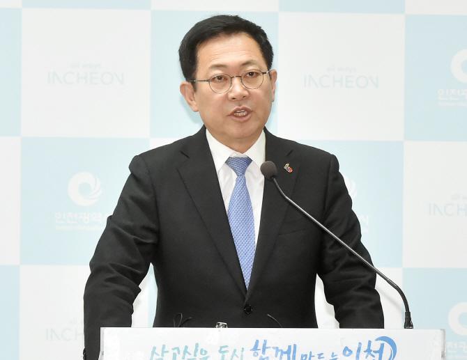 박남춘 인천시장 '붉은 수돗물 사태' 피소…주민소환 예정
