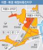 동대문구 이문3구역, 재개발 속도…소형주택 늘린다