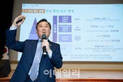 """9급 고교과목 시험 폐지 확정…""""MB정책 백지화"""""""