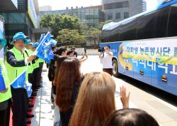 [포토] 농촌봉사단  환송하는 김병원 회장