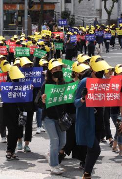 자사고 폐지 타깃은 서울지역?…상산고 취소결정 뒤집힐수도