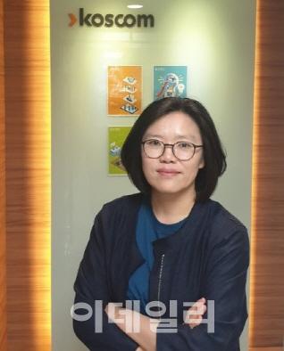 """⑤""""스타트업 성장 발판되는 플랫폼될 것"""""""