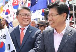 """""""박근혜 뜻"""" 대한애국당 새 당명, 우리공화당인 이유"""