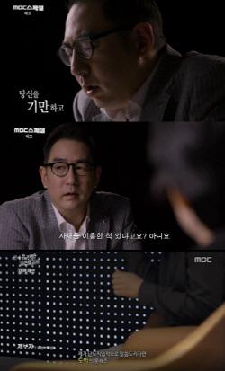 """유진박, '노예계약' 체결…""""매년 1억5000만원은 매니저 몫"""""""