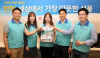 신세계푸드, 창립 24주년 기념 '사랑의 헌혈'