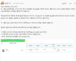 """강현석 채무 폭로에 충격 댓글 """"몰카 성희롱""""..부인"""