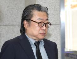 '수백억 상속계좌 미신고' 한진家 형제, 각 벌금 20억원 선고